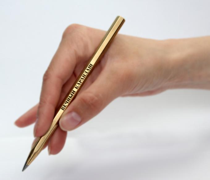 Замените простой карандаш на ВЕЧНЫЙ