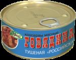 мясная консервация тушенка