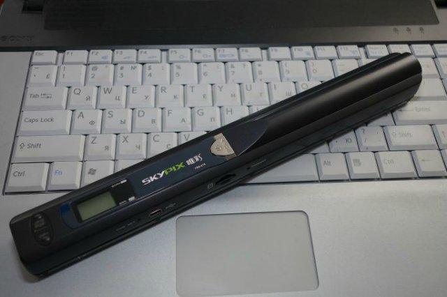 Мобильный сканер