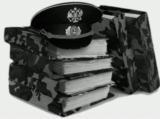 Военный юрист Калуга