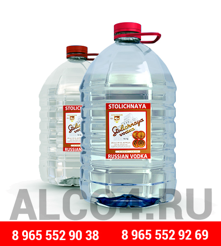 Продается алкоголь в четырех литровых канистрах, оптом и в розницу по всей Росси