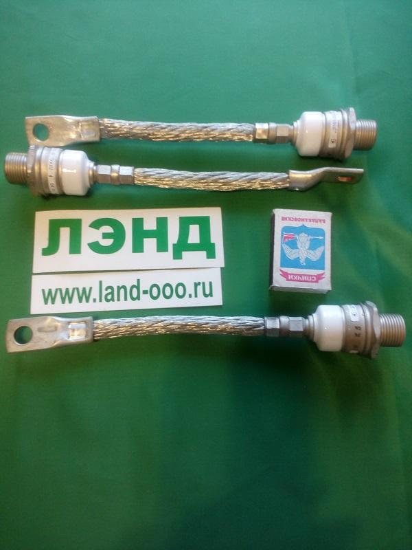 диод лавинный ДЛ -161-200-15 для электровоза