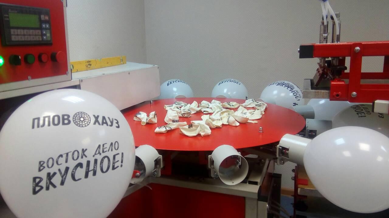Печать на шарах в Челябинске с доставкой по РФ.