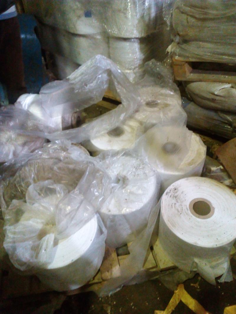 Полимерные отходы ПНД