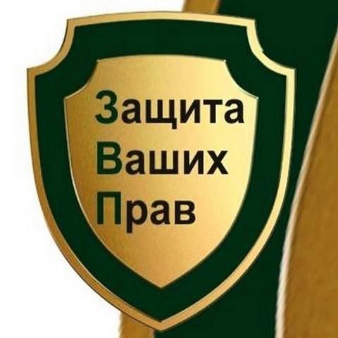 Юридические услуги в Самаре. Консультации. Гражданские, административные, уголов