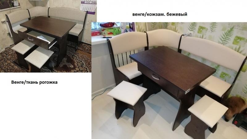Кухонный уголок Елена 7 комплект за 6450 рублей.