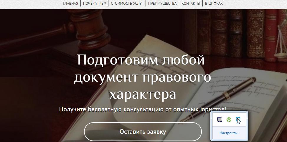 Составление любых документов правового характера