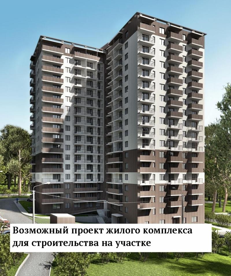 Продам участок с пром.зоной под строительство ЖК
