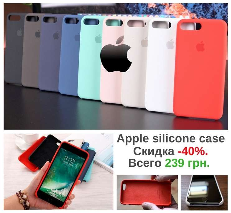 Чехол на Айфон, Apple Silicone Case Phone - 55s66s67788X