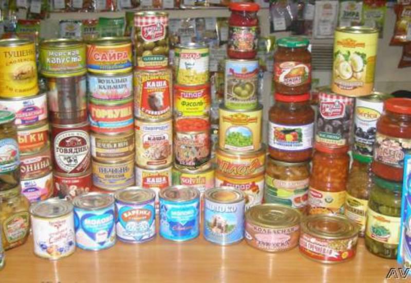 купим неликвид продуктов питания оптом