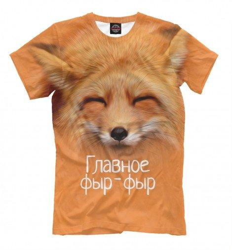 Эксклюзивные футболки от Мира Принтов
