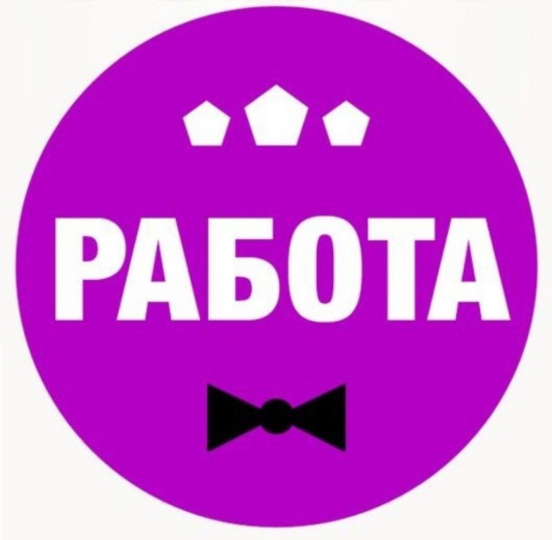 Работа для  девушек и женщин  в Перми