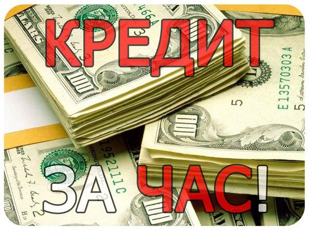 Каждому россиянину деньги в тот же день без вложений.