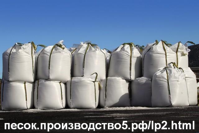 Кварцевый песок от производителя, цены от 820 рублей за тонну, 54 региональных с