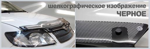 Дефлекторы капотов, дефлекторы окон, защита на фары, пластиковые автоаксессуары