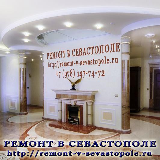 Отделочные и ремонтные работы в Севастополе