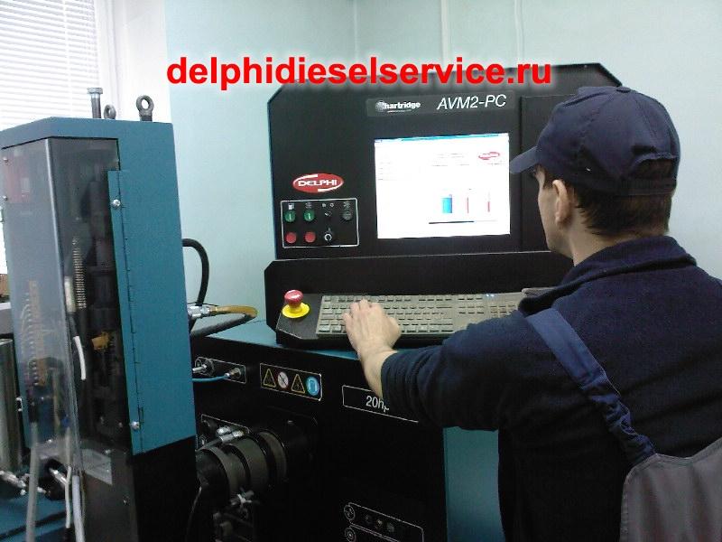 Ремонт дизельных форсунок скания HPI