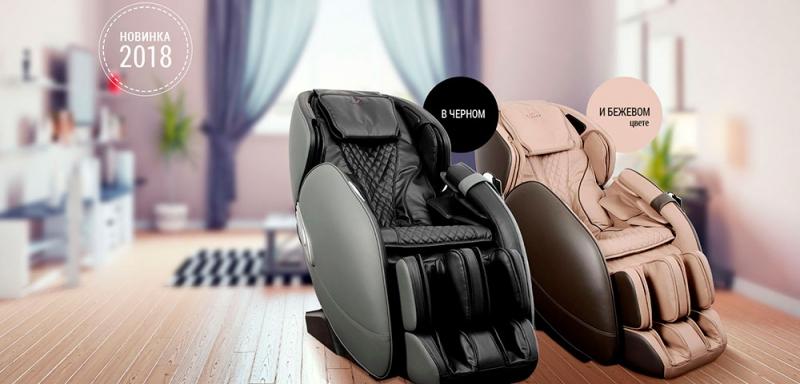 Массажное кресло Alphasonic II 2018