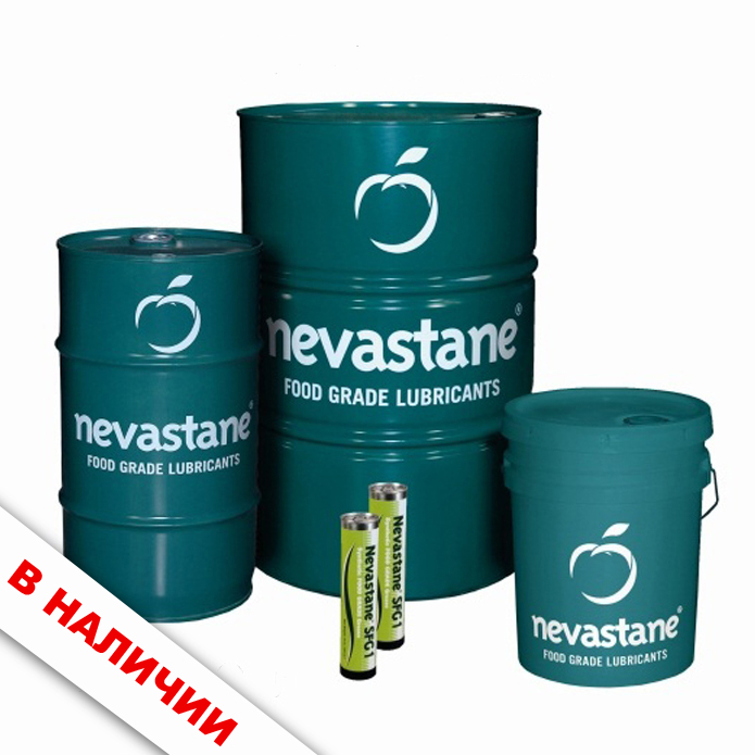 Смазка пищевая  Total NEVASTANE SFG