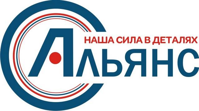 К тракторам ТМ Альянс Белгород имеются ремкомплекты РТИ