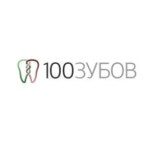 100 Зубов - Все стоматологические клиники