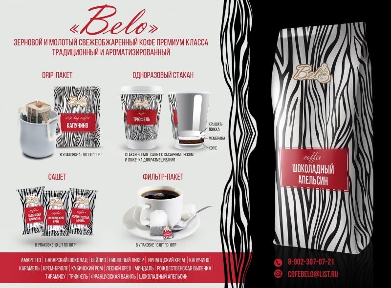 кофе натуральный в стаканах