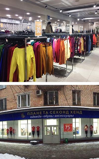 Набираем персонал.Открытие нового магазина у м.Шоссе Энтузиастов.