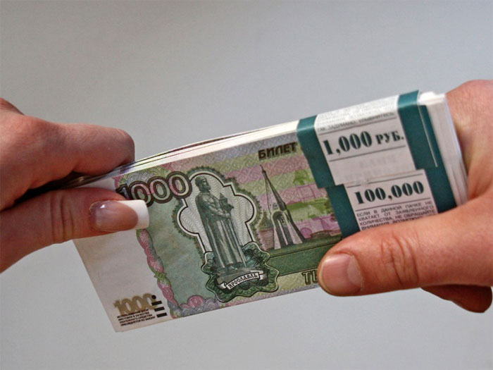 Оформляем кредит через службу безопасности банка в Санкт-Петербурге с любой Ки