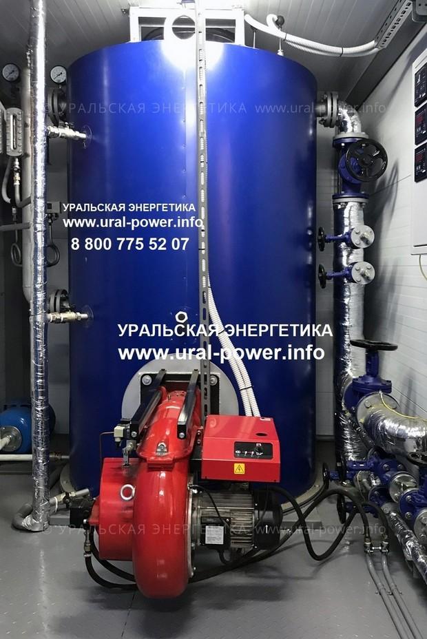 Паровой котел парогенератор в наличии t до 185С, P до 1,0МПа