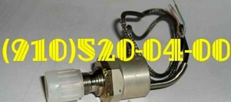 Продам датчики давления ДМП-2А, ДМП-250А, ДМП-40, ДМП-400, ДМП-100А, ДМП-150,