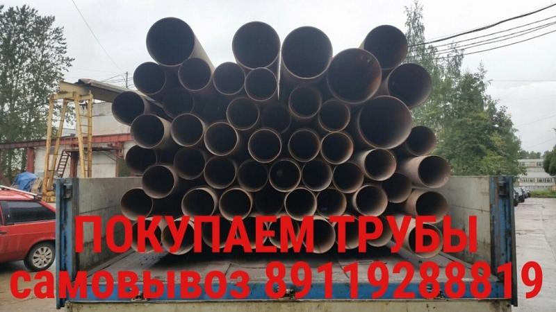 Закупаем трубы стальные и металлопрокат.