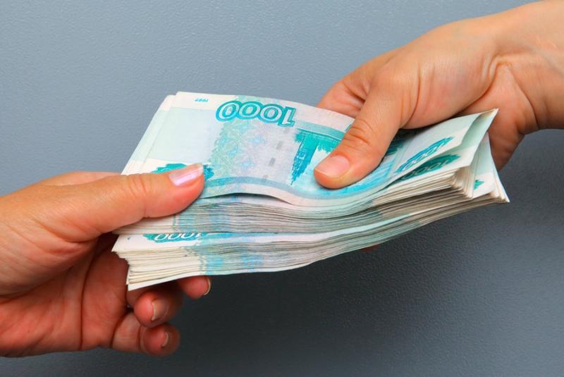 Получите деньги в течении часа, без предоплаты, сумма до 5 млр.
