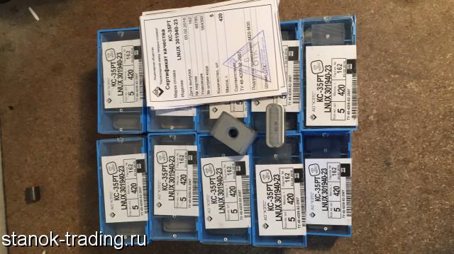 Куплю пластины lnux301940,lnmx301940 любые маркировки