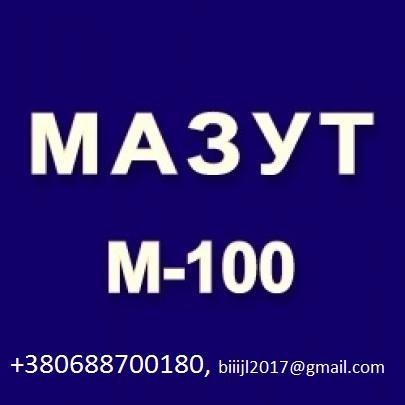 Продам недорого мазут М-100  до 500000мт в авиационный керосин JP54, дизтопливо