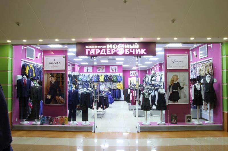 Распродажа в Модном гардеробчике. Сорочка DMG 600 руб