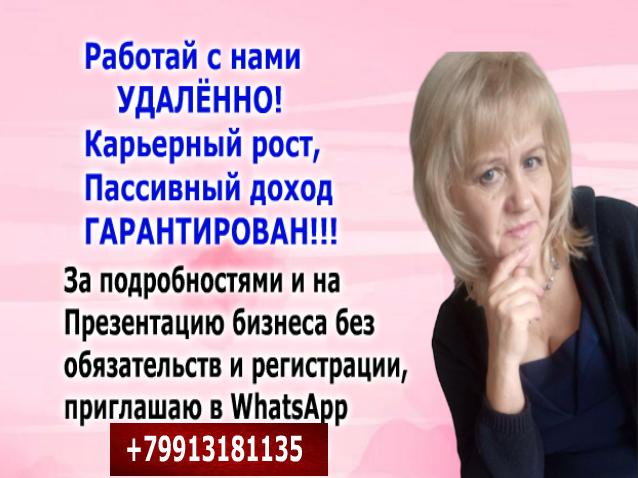 Менеджер по рекламе товаров повседневного пользования