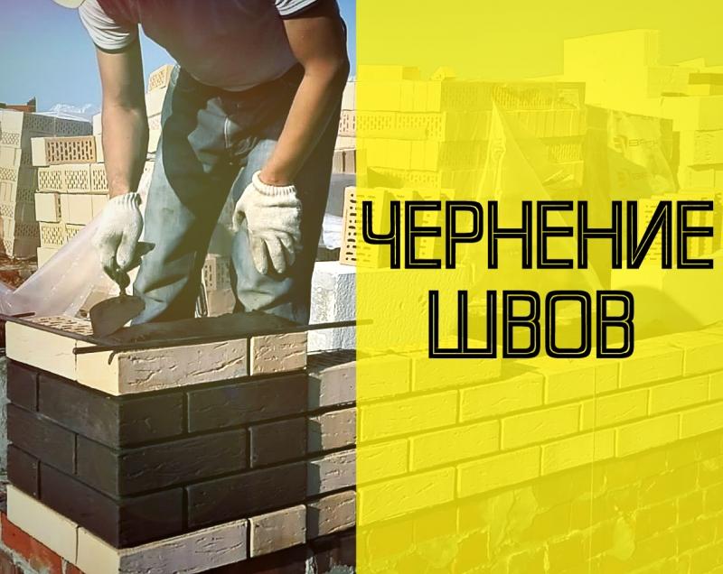 Заводкая сажа П-514, П-324, П-803, К-354 оптом.с