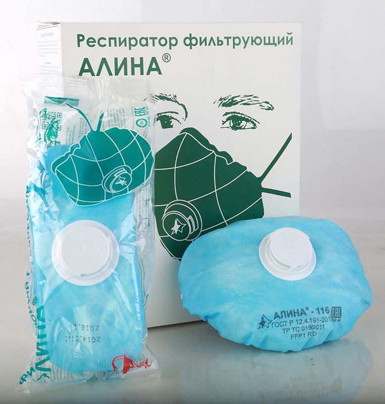 Респиратор, защитная фильтрующая маска для лица    Маски респираторные, медицинские, промышленные, индивидуальные средства защиты органов дыхания от пыли, вирусов и газов
