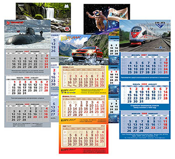 Календари 3D стерео-варио на 2021 год от Альфа-Стерео.