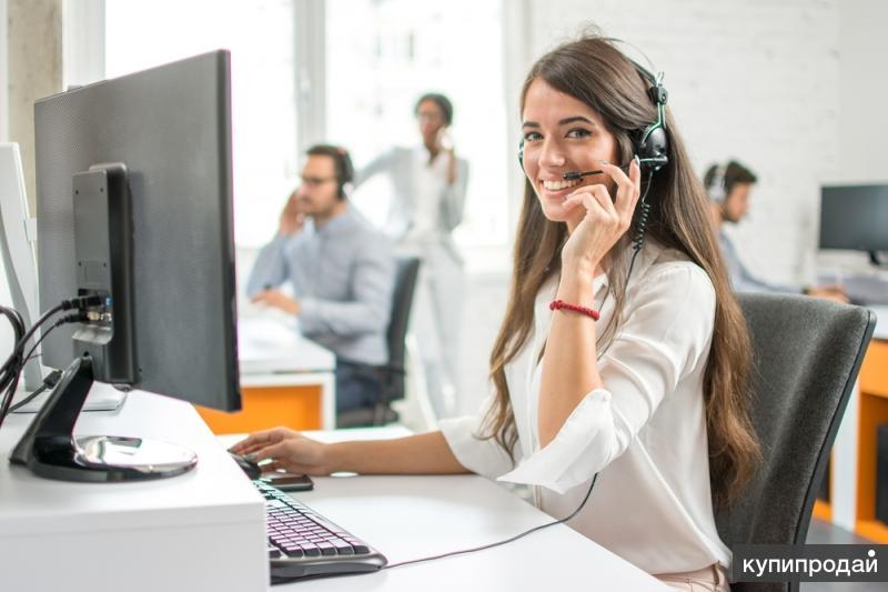 Требуется консультант в офис с опытом администратора.