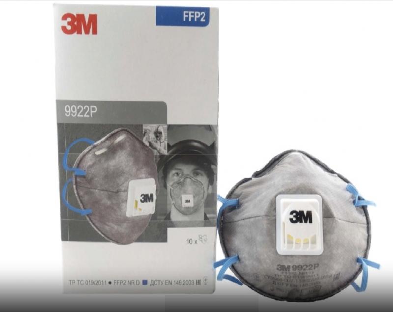 3М 9922P Респиратор 3M Полумаска 3M разные