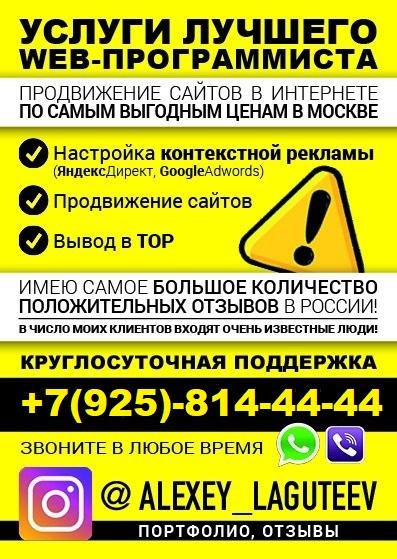 Продвижение сайтов по самым низким ценам в Санкт-Петербурге