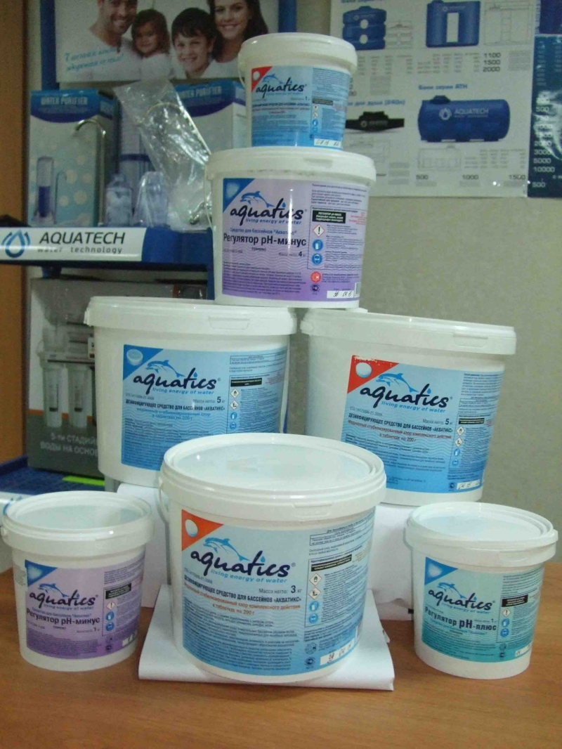 Химия для бассейнов от Аква-Плюс в Самаре