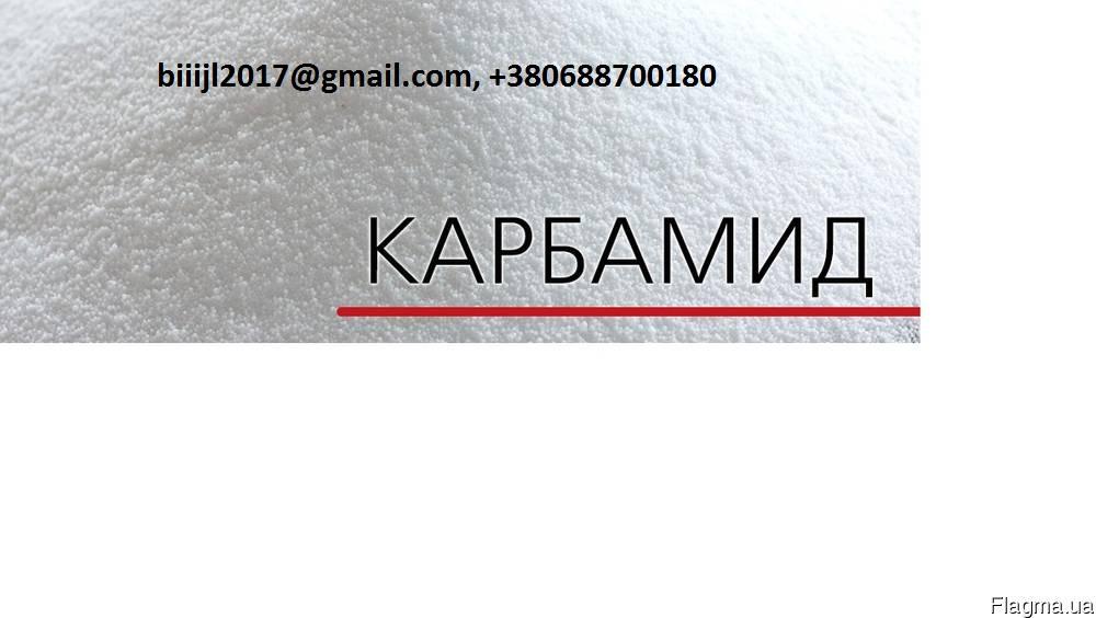 Карбамид Urea 46 производство ДнепроАзот,  селитра аммиачная, MAP, сера.