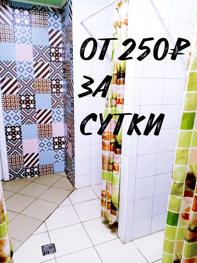 Сдам койка-место в Москве у метро