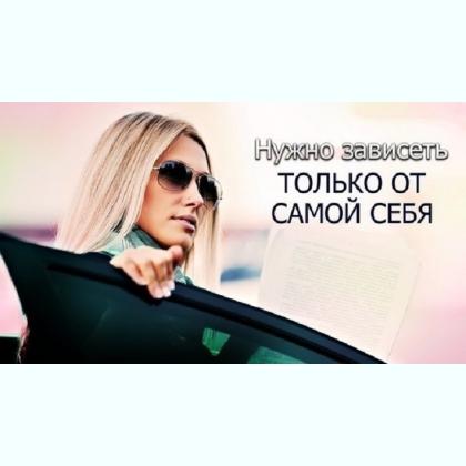 Высокооплачиваемая работа эскорт массажистки в Киеве