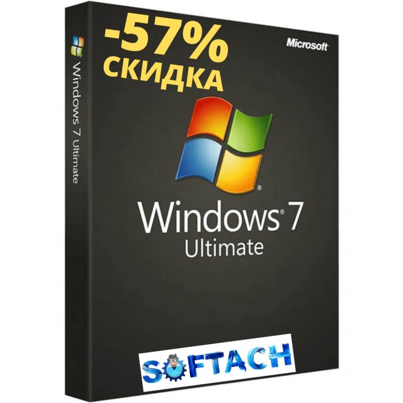 Предлагаю бессрочную лицензию Microsoft Windows 7 Максимальная со скидкой 57 только до 29 декабря