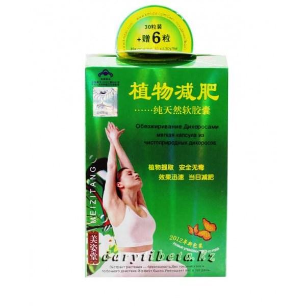 Китайские таблетки стимулирует природные действия, помогая сбросить вес